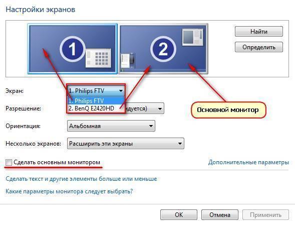 Почему не включается монитор при включении компьютера: 9 основных причин