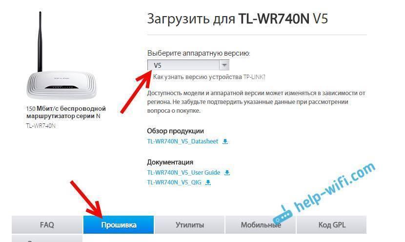 Загрузить для  tl-wr741nd | tp-link россия