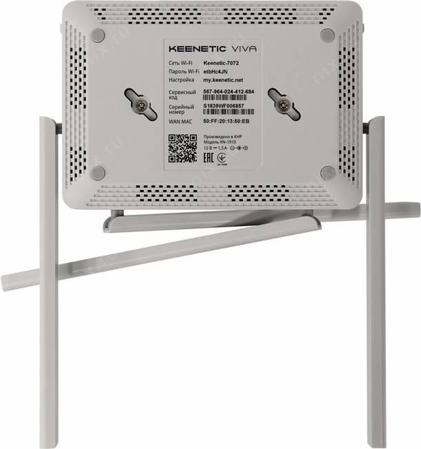 W- fi роутер keenetic extra kn-1710: быстрая конфигурация или ручная настройка