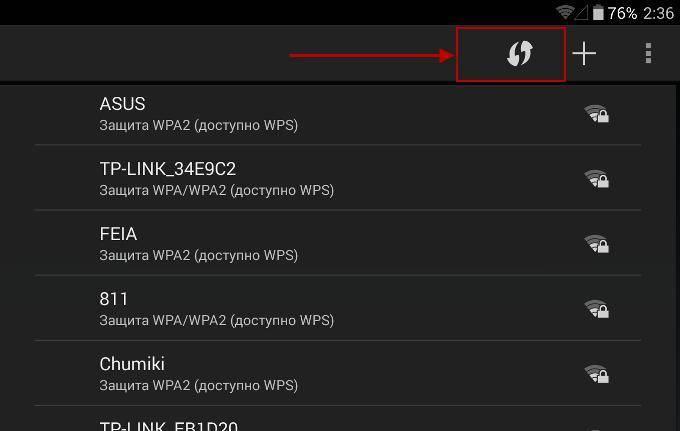 Windows xp не подключается к wifi. подключение компьютера на windows xp к сети вайфай. подключение к точке доступа