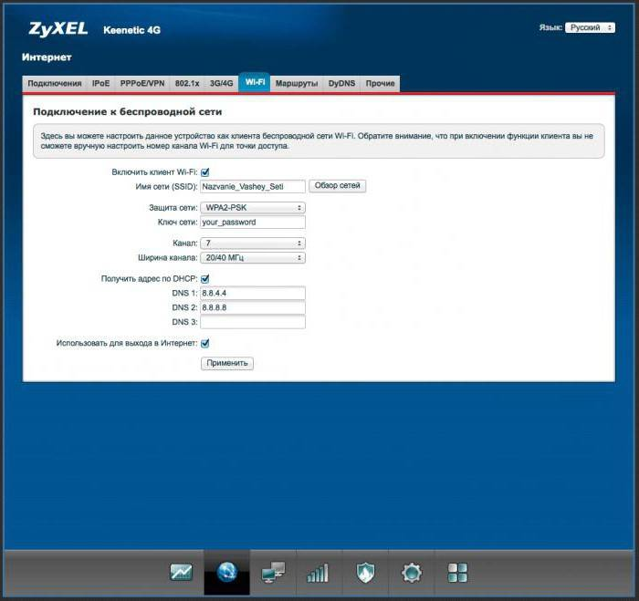 Ничего лишнего: опции и настройки маршрутизатора zyxel keenetic lite