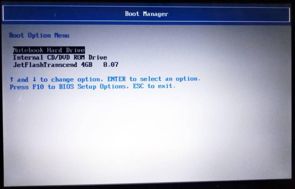Как зайти в boot menu на стационарном пк или ноутбуке