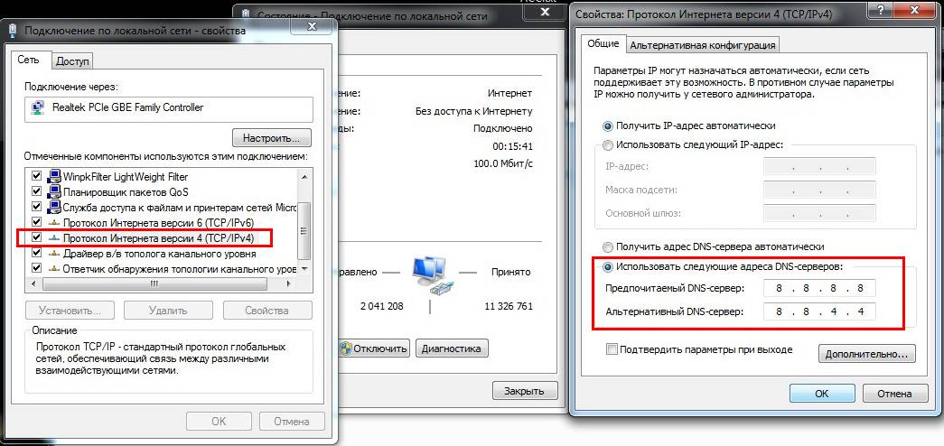 Ipv4 (internet protocol version 4)