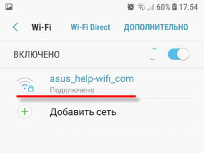 Интернет может быть недоступен galaxy s7: статус wi-fi сети «интернет может быть не доступен» на android – как исправить ошибку galaxy s9 «интернет может быть недоступен» при использовании wi-fi — computer-mouse.ru —компьютерные обзоры