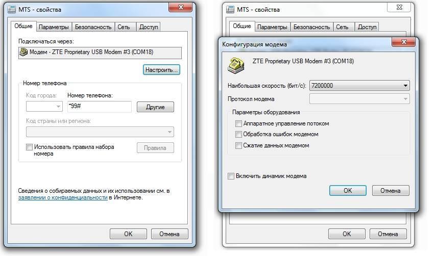 6 способов ускорения интернета на windows 10