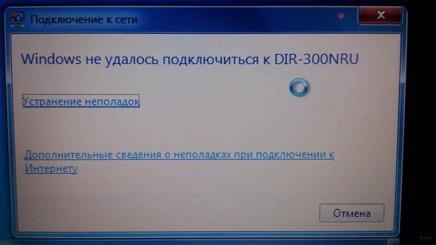 Не заходит в настройки роутера на192.168.0.1 или 192.168.1.1. что делать?