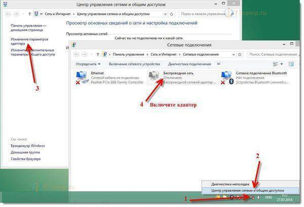 Dhcp не включен на сетевом адаптере в windows 10 и windows 7