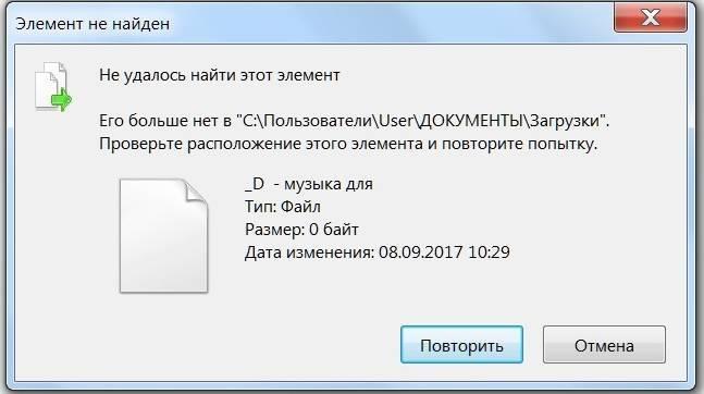 Утилита для удаления файлов которые не удаляются?