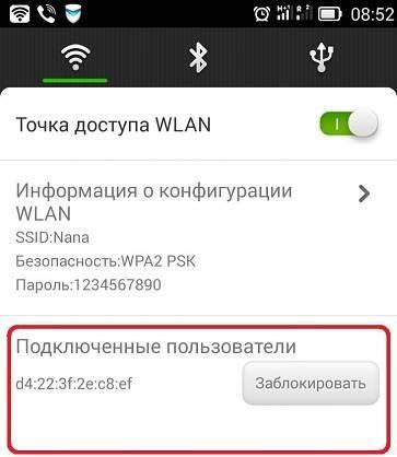 Как на android запретить приложениям доступ в интернет и контролировать трафик