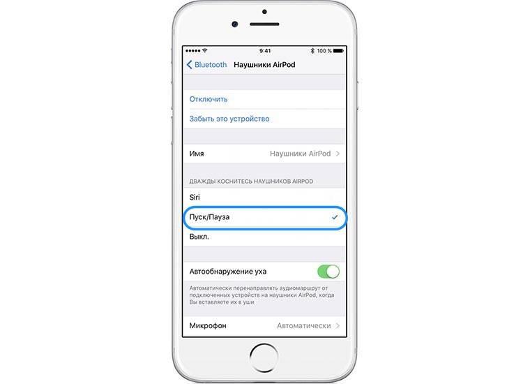 Телефон не видит наушники андроид — что делать, как вернуть звук