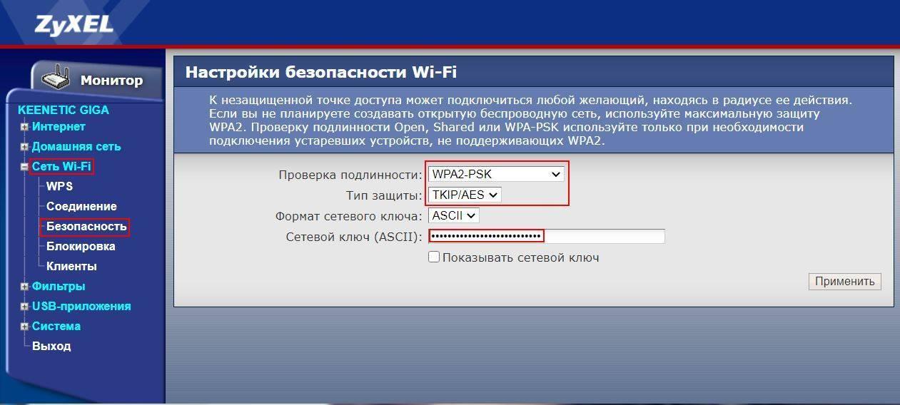 192.168.100.1 — вход в личный кабинет модема роутера huawei hg8245 — логин-пароль admin telecom