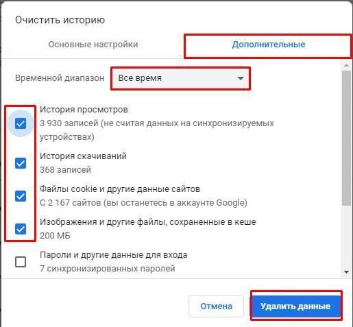 Что делать если не загружается яндекс браузер