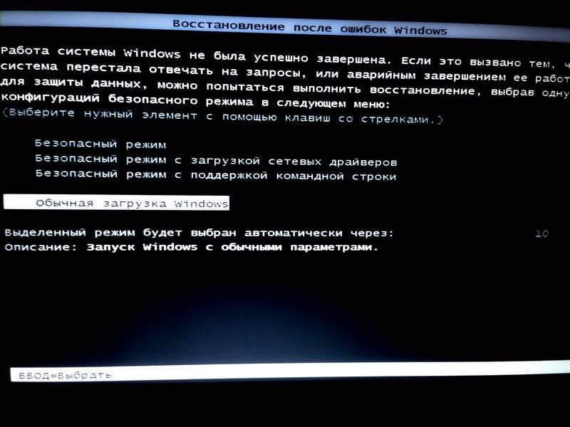 Как вирусы попадают на компьютер: компьютерная безопасность