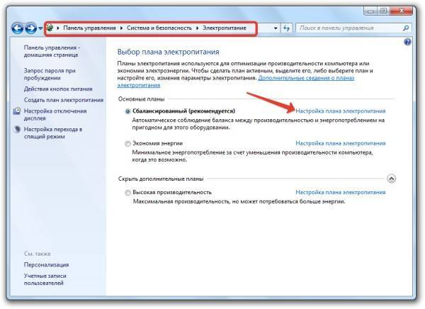 Решение проблем с работой usb после установки windows 7