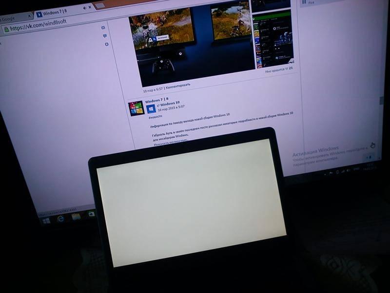 При включении компьютера или ноутбука появляется черный экран