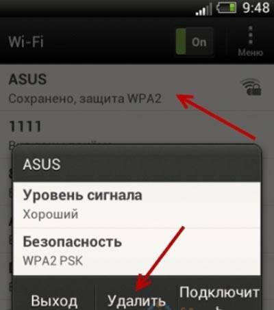 Мой мобильный телефон samsung galaxy j1, j3, j5 и j7 не подключается к wi-fi [быстрое решение]