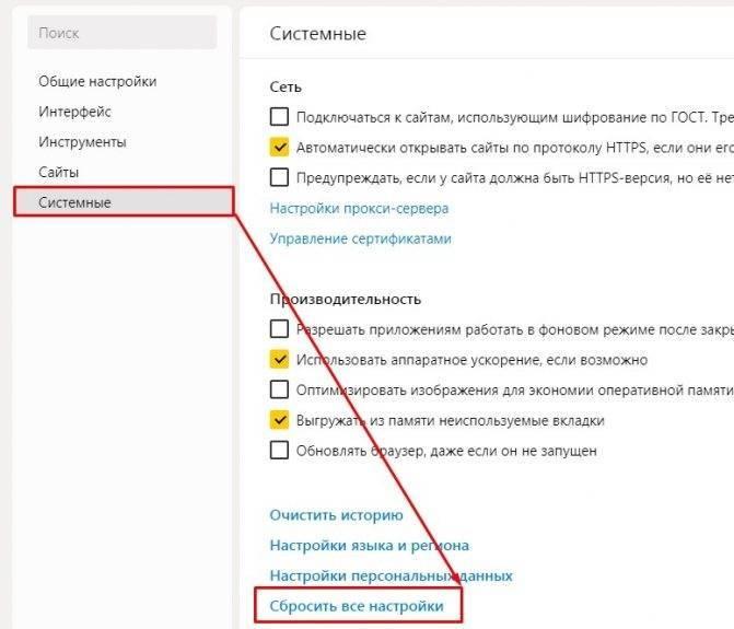 Почему при запуске долго загружается яндекс браузер