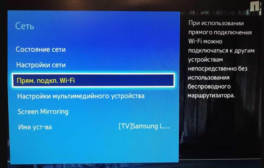 Как вывести на телевизор изображение с компьютера? как передать картинку с монитора на пк?