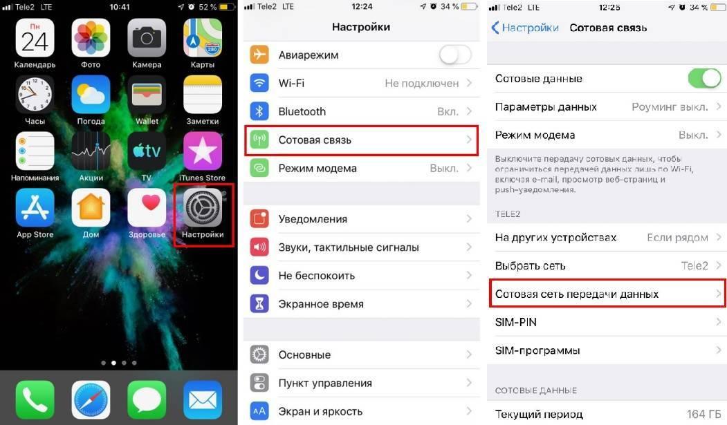 Как включить режим usb модема на iphone - используем качестве wifi адаптера для компьютера - вайфайка.ру