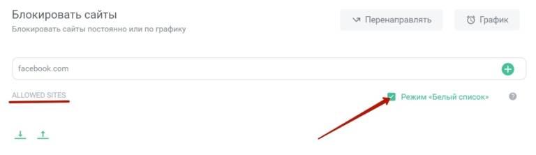Как заблокировать сайт в яндекс браузере — простые хитрости