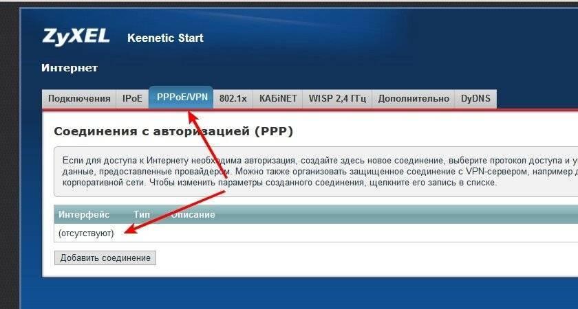 Не работает интернет при раздаче с телефона. оператор блокирует раздачу интернет-трафика на пк и ноутбук