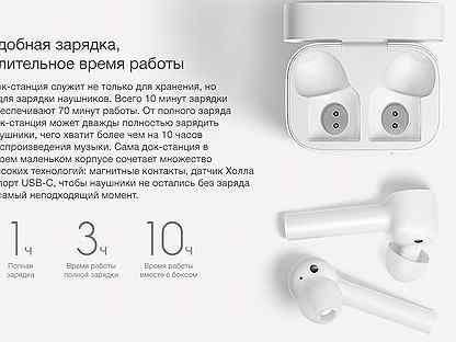 Обзор xiaomi air 2 se: достойные беспроводные наушники за 2 000 рублей  | яблык