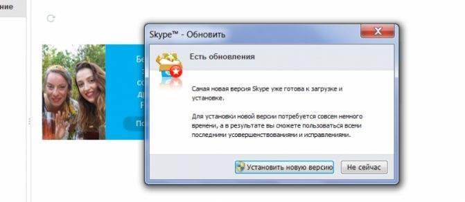Скайп пишет нет соединения хотя интернет подключен - решаем проблему