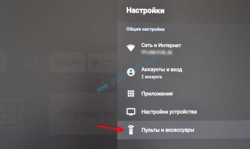 Mi box s iptv: настройка, плюсы и минусы приставки, особенности