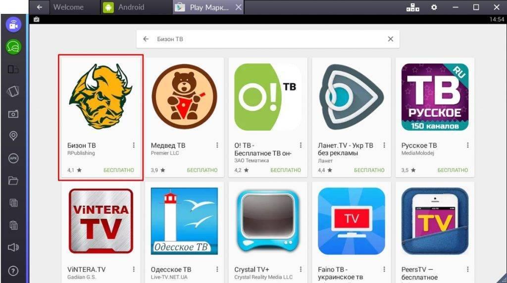 Обзор топ-5 лучших необходимых приложений для телевизора или приставки android smart tv xiaomi mi box