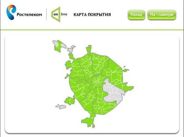 Интернет провайдер онлайм (ростелеком) в поселок рублёво
