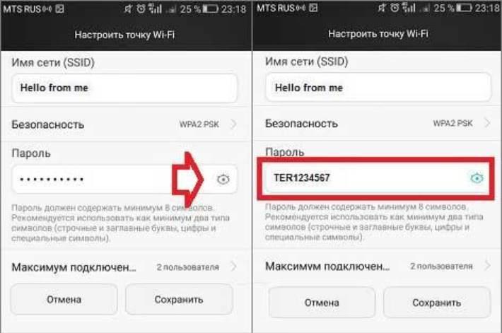 Как заблокировать Wi-Fi на телефоне и планшете Android?
