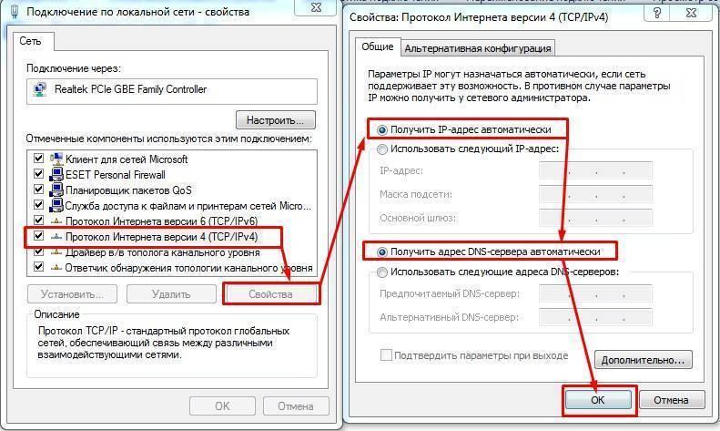 Windows 10: как найти скрытые wi-fi сети и подключиться к ним