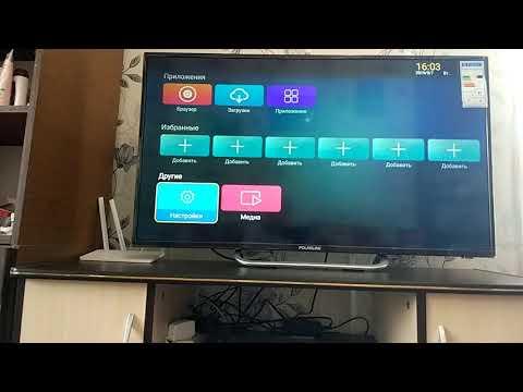 Тест-драйв телевизора harper 43f660ts: в самом эпицентре домашних развлечений