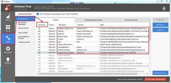 Windows 10 тормозит: причины медленной работы и подвисания компьютера   sysadmintips