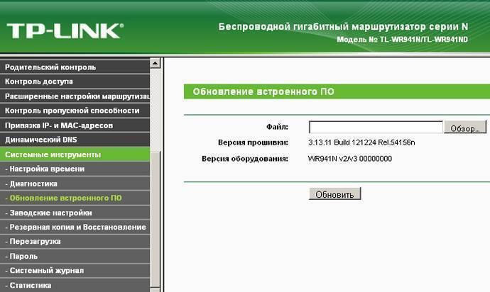 Tp-link tl-wr1043nd: характеристики, инструкция по настройке и прошивке, цена, отзывы