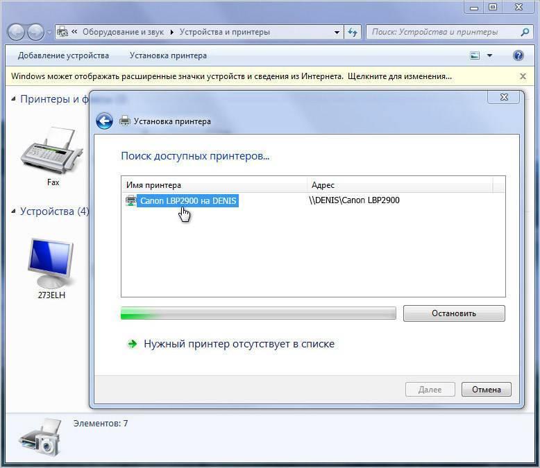 Как настроить принтер через роутер по usb проводу и подключить к компьютеру или ноутбуку на windows 10 по wifi сети?
