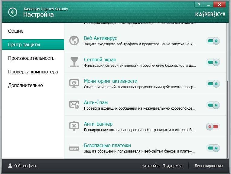 Заблокирован входящий трафик проверьте настройки сетевого экрана hamachi windows 10