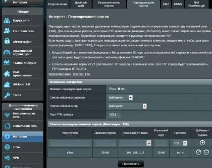 Как настроить samba dlna сервер на роутере за 3 минуты? - вайфайка.ру