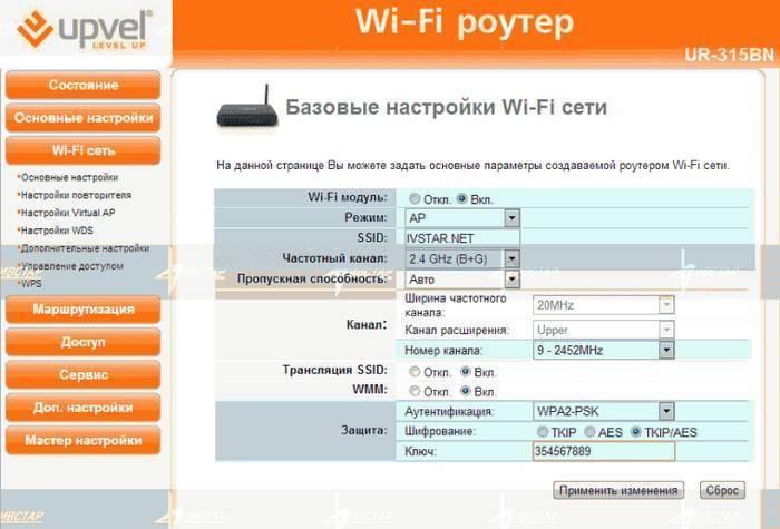 Настройка роутера upvel - подключение к интернету и установка wifi сети - вайфайка.ру