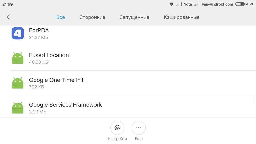 В приложении сервисы google play произошла ошибка: инструкция по исправлению
