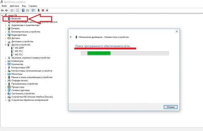 Как подключить bluetooth-наушники к ноутбуку windows 7? как настроить беспроводные наушники для работы на ноутбуке?