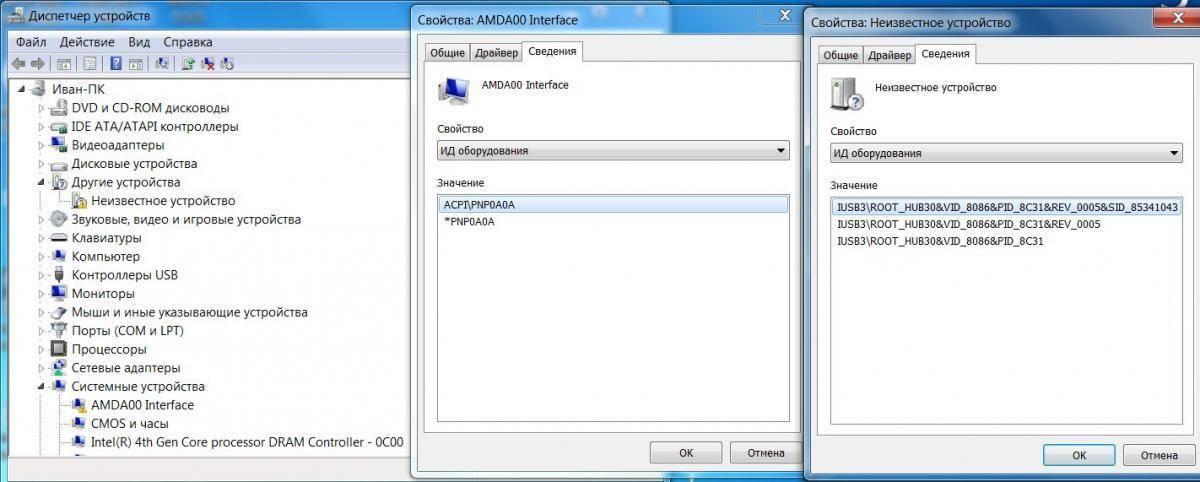 Mediatek wireless lan card v.5.01.17.0000 windows xp / vista / 7 32-64 bits