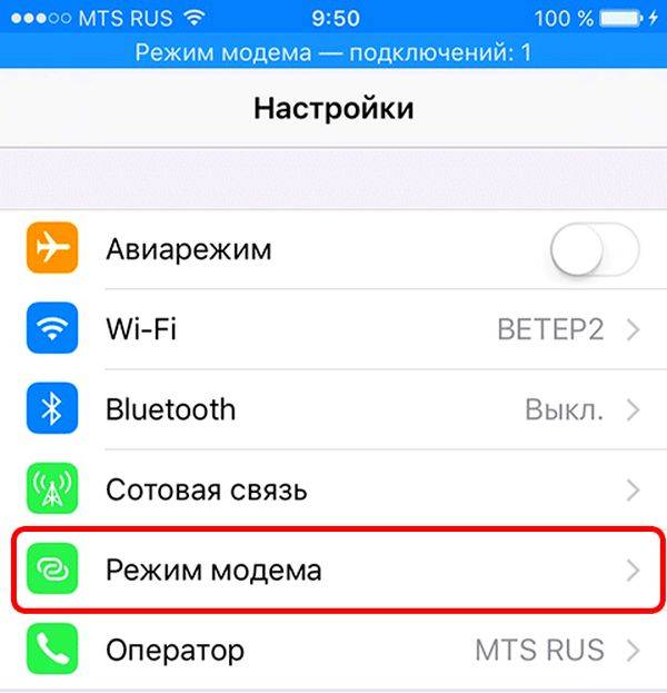 «вызовы по wi-fi» (wi-fi calling) на айфоне: что это такое, как включить и какие операторы поддерживают  | яблык