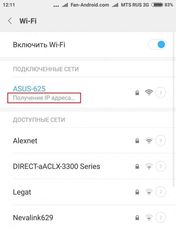 Почему телефон не подключается к wi-fi: причины, что делать?