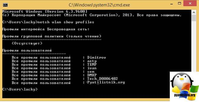 Как в windows 10 узнать пароль от сети wi-fi