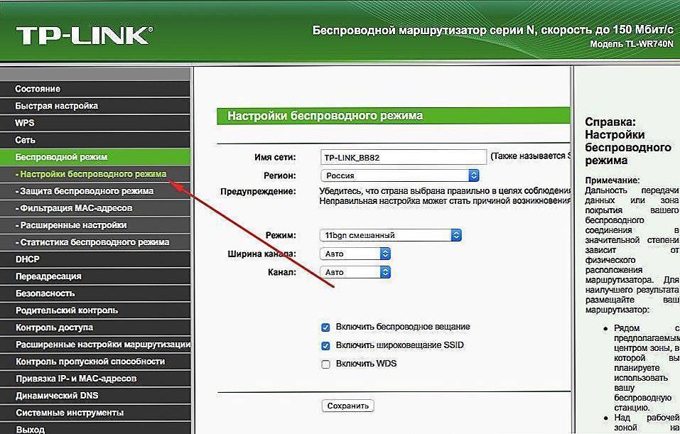 Отключается интернет при работе utorrent: почему и как исправить?