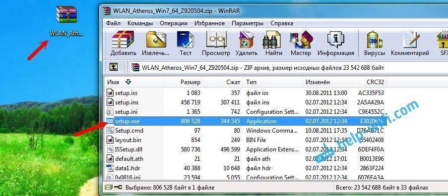 Asus wi-fi