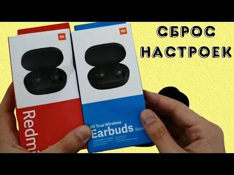 Как подключить наушники xiaomi mi airdots 2 pro - инструкция по настройке и прошивке - вайфайка.ру