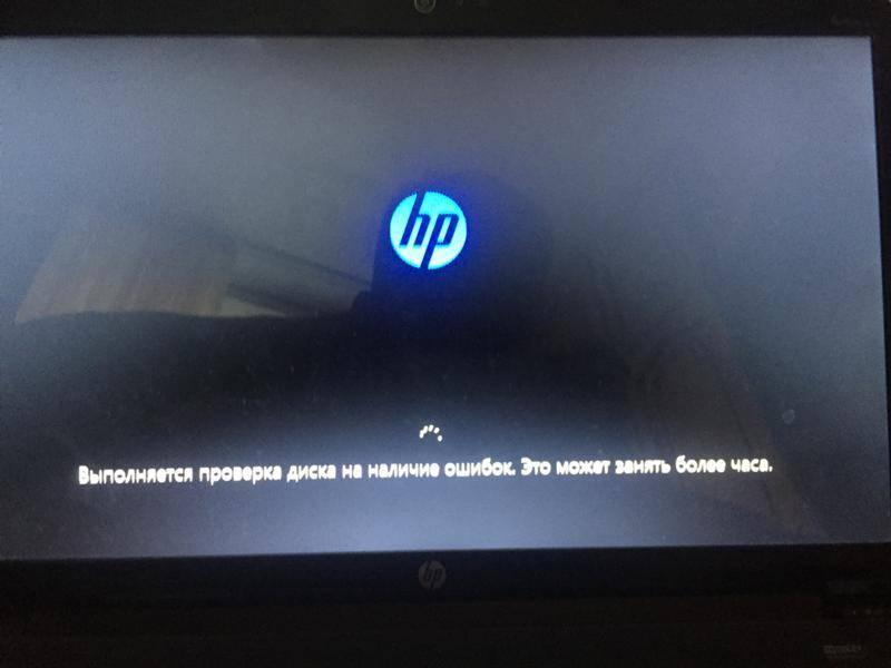 Почему не включается экран на ноутбуке?