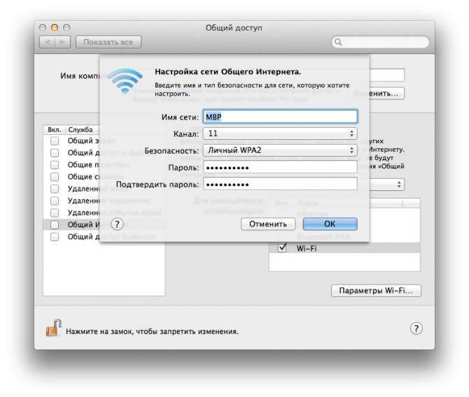 Как забыть сеть wi-fi на windows 10 — пошаговая инструкция